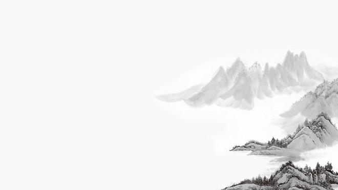 张黑白古典水墨中国风PPT背景图片
