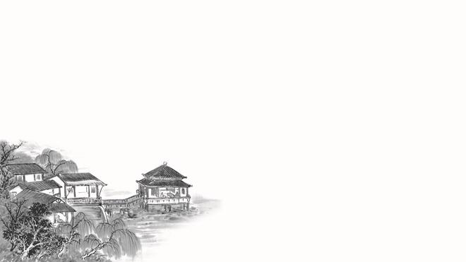 六张黑白古典水墨中国风PPT背景图片