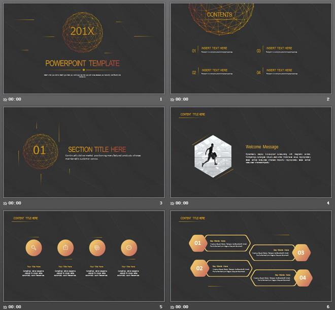 精致点线球体背景科技行业PPT模板免费下载