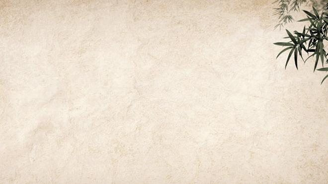 陳舊紙張與水墨竹子古典ppt背景圖片