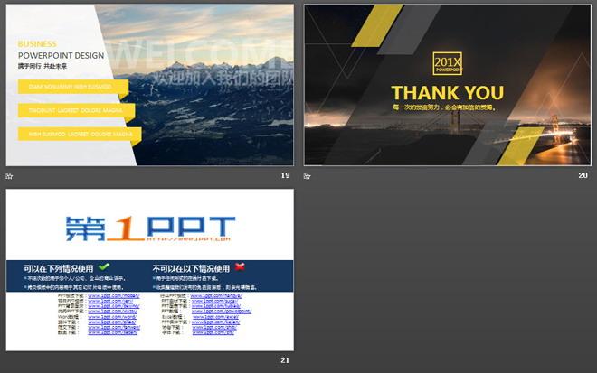 欧美跨海大桥背景PPT模板免费下载