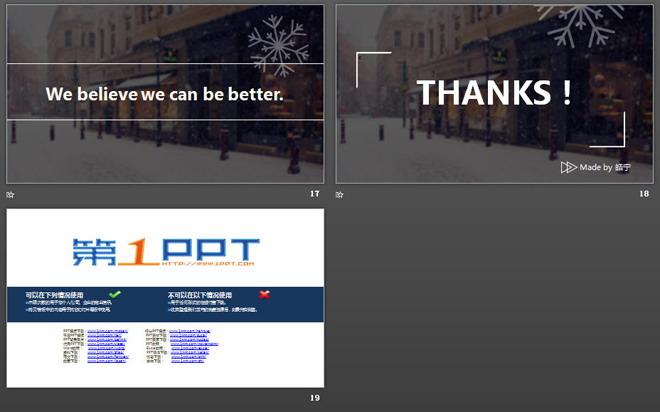 雪地里的雪花背景新年工作计划PPT模板