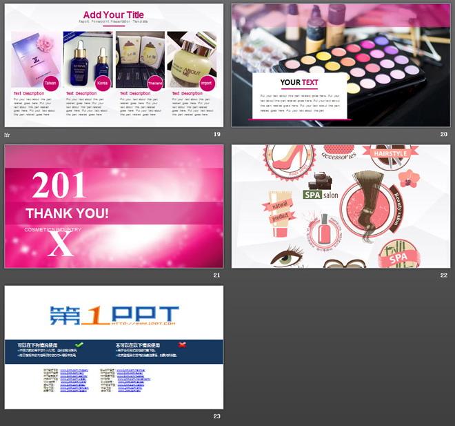 粉色光晕背景的美容化妆品PPT模板