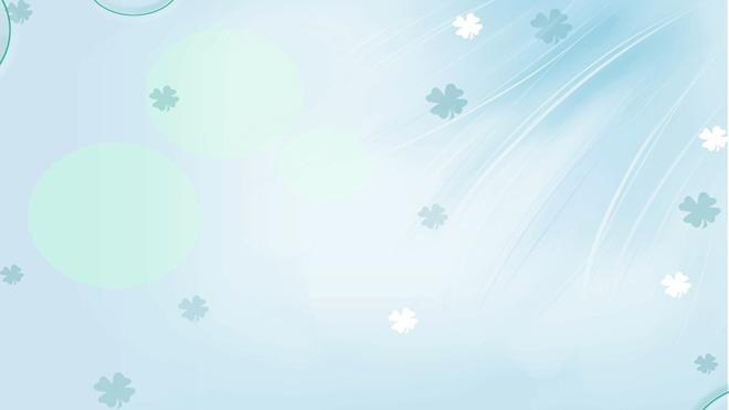 綠色淡雅四葉草ppt背景圖片圖片