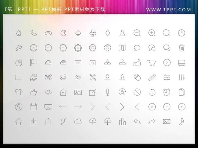80个灰色细线风格常用软件PPT图标素材