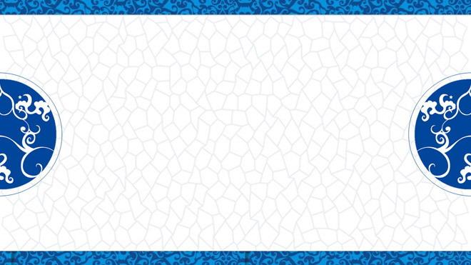 蓝色青花瓷风格中国风PPT背景图片