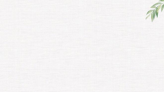 四��淡雅文�花卉PPT背景�D片