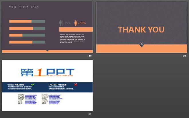 简洁橙灰斜线背景商务PPT模板免费下载
