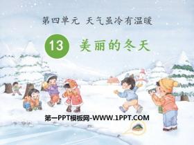 《美��的冬天》PPT