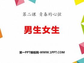 《男生女生》PPTtt娱乐官网平台