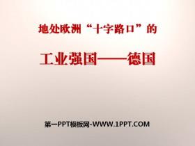 《地��W洲十字路口的工�I����――德��》PPT