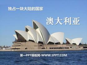 《��占一�K大�的��家――澳大利��》PPT�n件