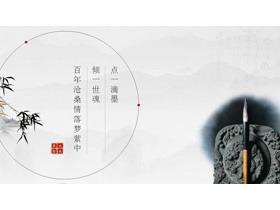 水墨古建筑骏马背景中国风PPT模板