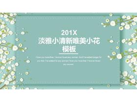 韩范唯美小花背景的淡雅艺术PPT模板
