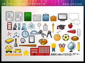 60个彩色卡通学校教学PPT图标素材