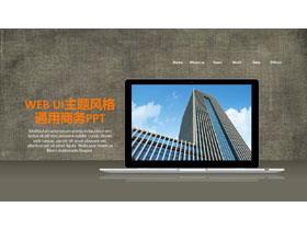 棕色布料与笔记本背景的网页设计风格PPT模板