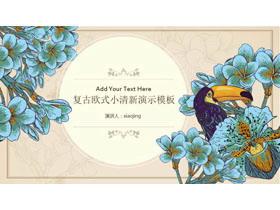 花卉鹦鹉背景的复古版画风格PPT模板