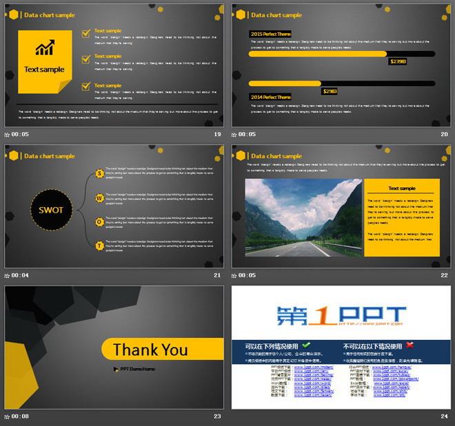 黑金扁平化多边形背景商务PPT模板免费下载