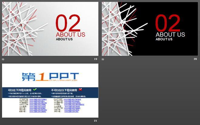 黑白创意微立体风格商务PPT模板免费下载