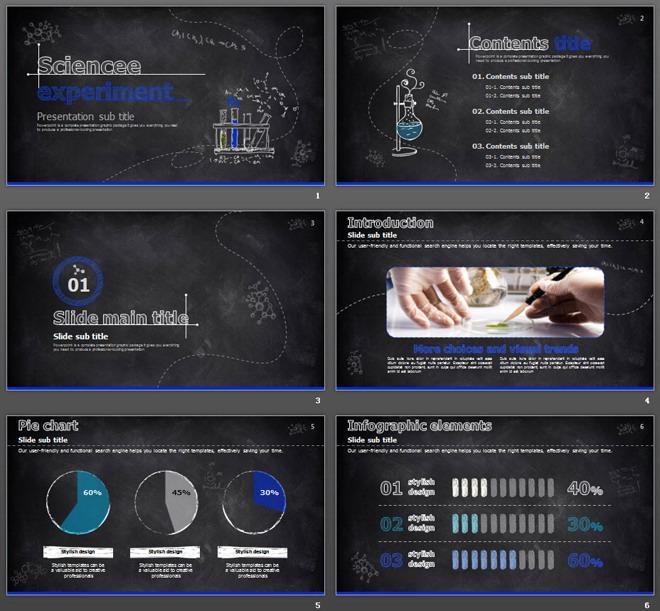 蓝色黑板粉笔手绘科学化学实验PPT课件模板