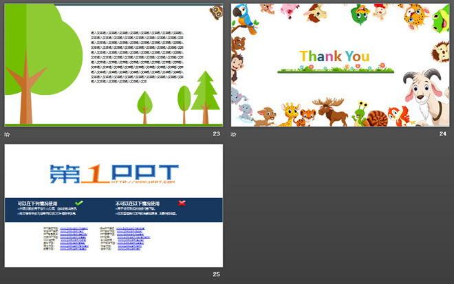 关键词:绿色森林,可爱小动物幻灯片背景图片,动态幼儿教育ppt模板,.