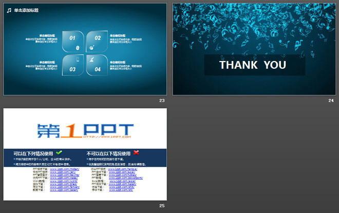 蓝色音符背景的音乐行业PPT模板免费下载