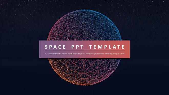 精致点线绘制星球背景商务PPT模板免费下载