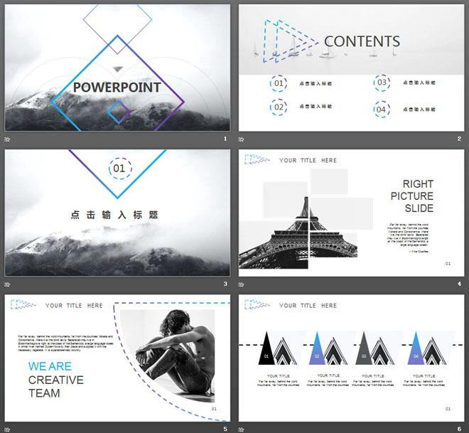 黑白雪山风景背景欧美图片排版设计明升体育