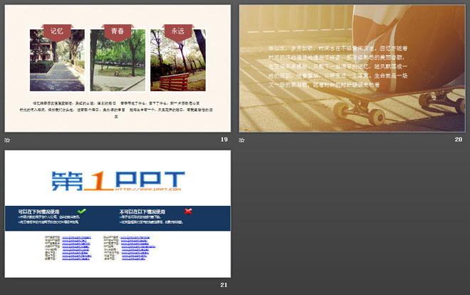 《青春不散场》大学生毕业相册PPT模板免费下载