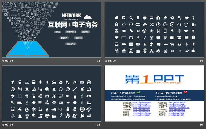 平板电脑电子商务图标背景的互联网PPT模板