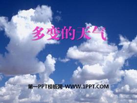 《多变的天气》PPT课件