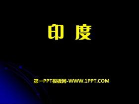《印度》PPT课件下载