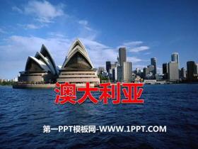 《澳大利亚》PPT课件