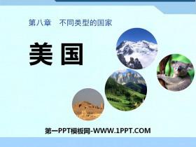 《美国》PPT课件下载