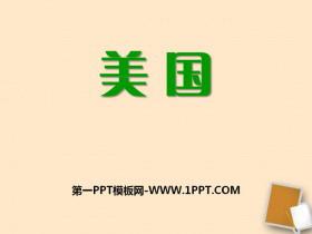 《美国》PPT教学课件