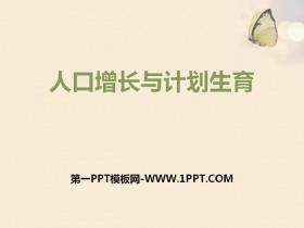 《人口增�L�c���生育》PPT�n件下�d