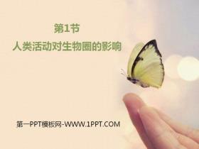 《人类活动对生物圈的影响》PPT课件下载