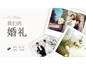 动态婚纱照背景的婚礼相册平安彩票官方开奖网