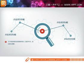彩色扁平化商务PPT图表大全