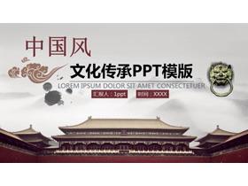 辉煌中国古app自助领取彩金38背景的中国风PPT模板
