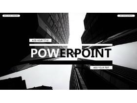 黑白个性商业建筑背景的图片排版PPT模板
