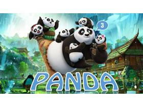 《功夫熊猫3》电影主题PPT下载