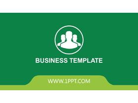 绿色简洁扁平化公司简介PPT模板