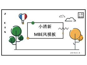 彩色清新MBE风格幻灯片模板免费下载
