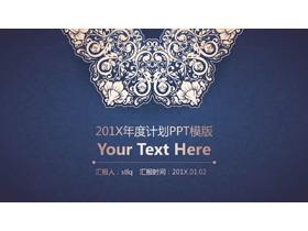 精致蓝色烫金花纹背景的艺术设计PPT模板