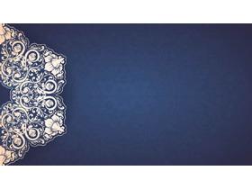 5张蓝色精致花纹PowerPoint背景图片