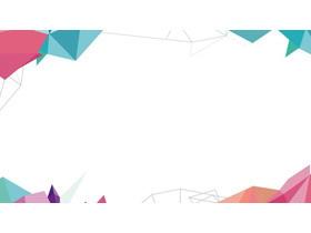 六张彩色时尚多边形PPT背景图片