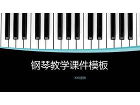 黑白钢琴按键背景的音乐教学PPT课件模板