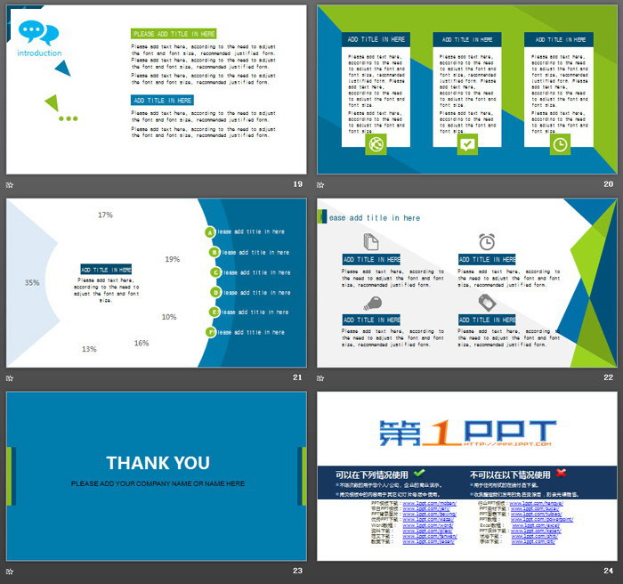 蓝绿扁平卡通铅笔背景PPT模板免费下载