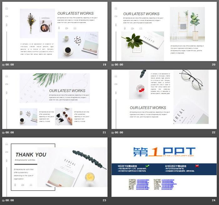 欧美简洁清新图文排版风格PPT模板
